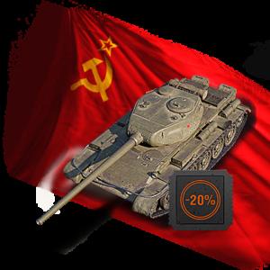 T-54 Первый образец в наборе Twitch Prime WOT