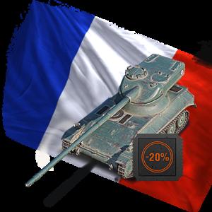 AMX 13 57 в наборе Twitch Prime WOT