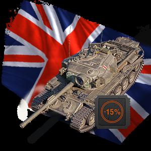 Centurion Mk. 5/1 RAAC в наборе Twitch Prime WOT