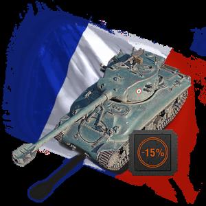 M4A1 Revalorisé в наборе Twitch Prime WOT