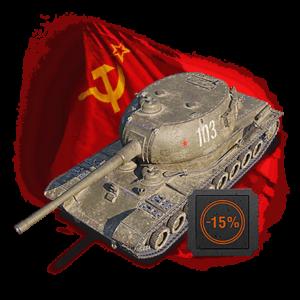 T-103 в наборе Twitch Prime WOT