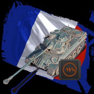 Lorraine 40t World of Tanks