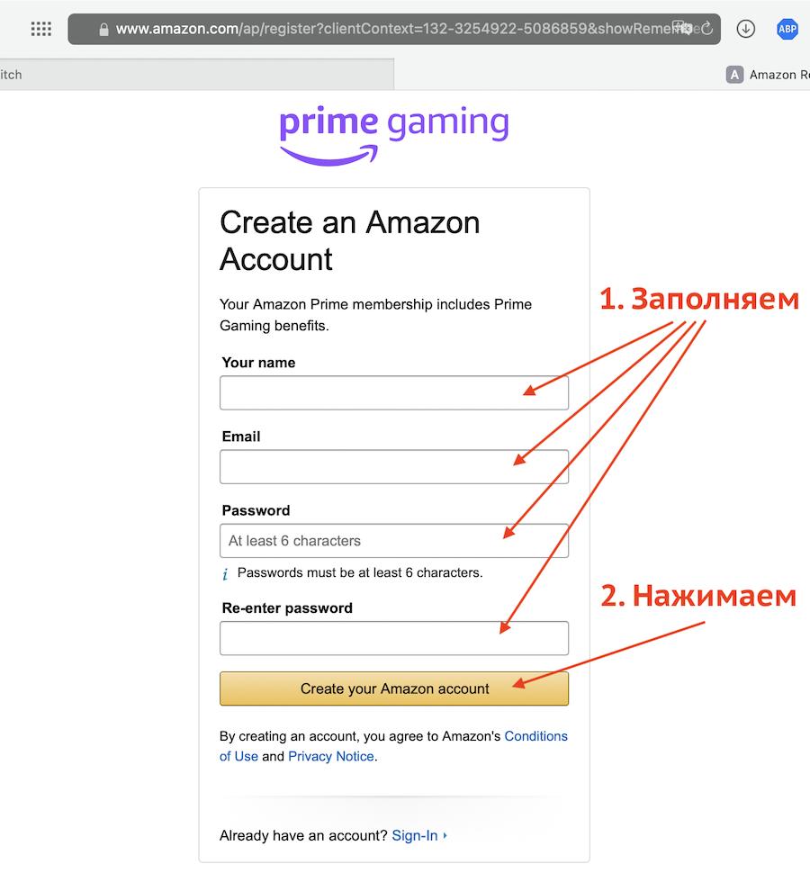 Страница создания аккаунта Amazon
