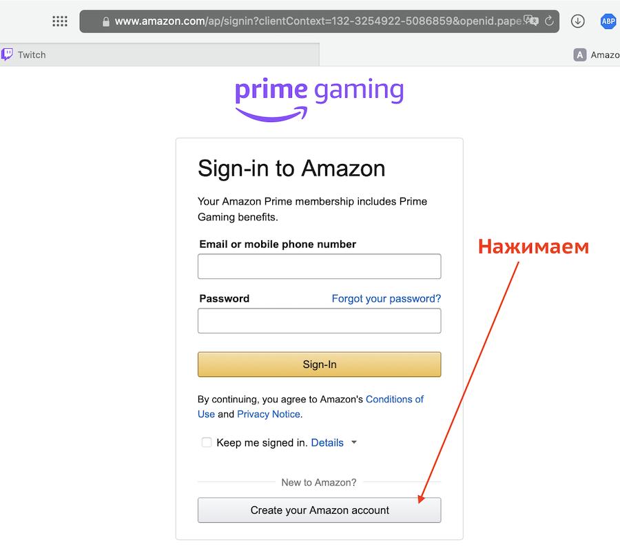 Страница логина Amazon