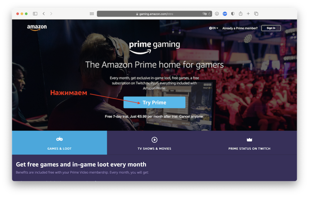 Сайт gaming.amazon.com
