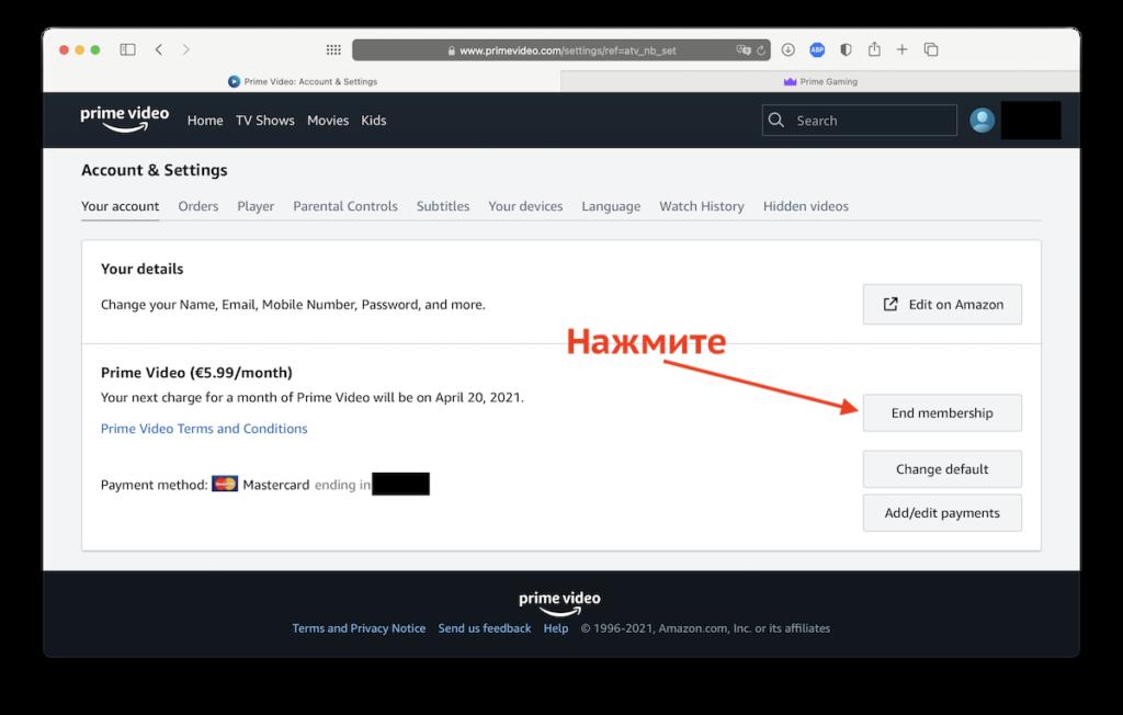 Отмена подписки Amazon Prime Video/Gaming