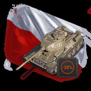 Т-34-85 Rudy World of Tanks