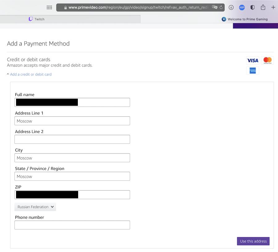 Платежный адрес для Twitch Prime