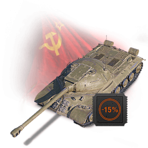 ИС-3 МЗ в наборе Twitch Prime WOT