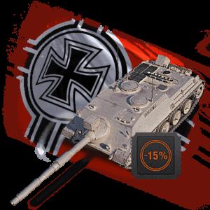 Kanonenjagdpanzer 105 в наборе Twitch Prime WOT