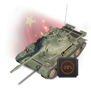 Type-62 в наборе Twitch Prime WOT