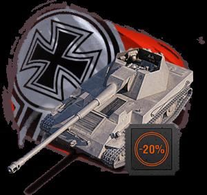 Krupp-Steyr Waffentrager в наборе Twitch Prime WOT
